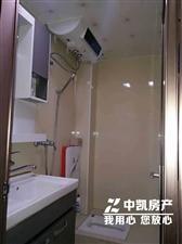 福佳广场精美装修单身公寓1500元/月
