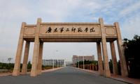 报广东第二师范学院成人高考免考前辅导费