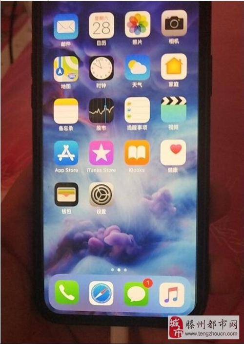 全新国行64黑色苹果x