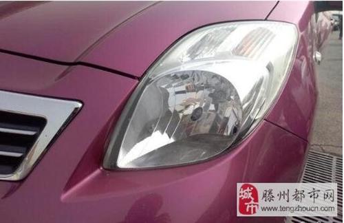 丰田 雅力士 2011款 雅力士 1.6E 自动 魅动版