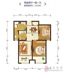 C2户型两室两厅一厨一卫
