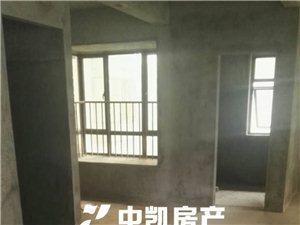 尚学领地3室2厅2卫133万元