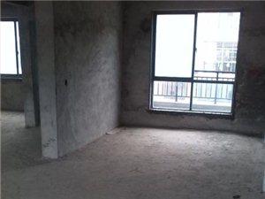 华一地产:《华府山庄》毛坯房新房出售!可以随时看房