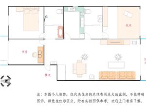 出售明禾小区3室1厅2卫48万元