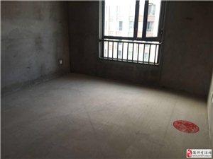 华西锦城3室2厅2卫42万元