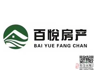 热销:同运金阳国际城城商交界毛坯三房南北通透有证
