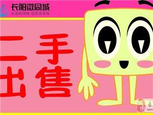 长阳李先生出售一辆东风天锦前二后四货车一台