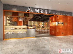 焖菜青年,焖出四川味儿,中国焖菜开创者