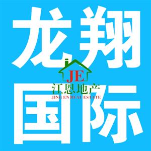 ��翔���H�b修好�梯房2室2�d1800元/月出租