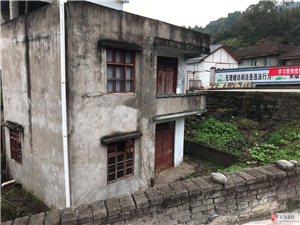 长阳谢先生出售王家棚集镇私房一套!