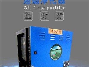 清科永创餐饮油烟净化器,在线监测仪
