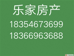 渤海御苑3室2厅1卫2000元/月