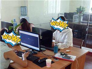 太阳城山木电脑培训