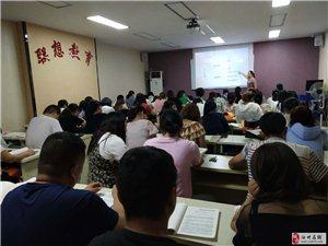汝州恒生會計培訓初級職稱5個班次同時開課