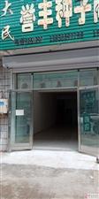 大市场北门。门市出租:一楼带二楼,上下150平米