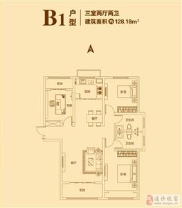 B1建筑面积约128.18平方