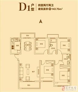 D1建筑面积约143.75平方