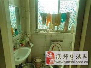 《选家选万家》金太阳公寓2室1厅1卫30万元