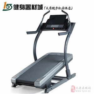 爱康跑步机X22i太原哪里卖?