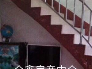 兴浦东区光明小学附近、1楼2楼各一套、两室