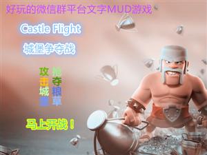 正版微信群北京赛车机器人对接稳定信誉盘口免费测试