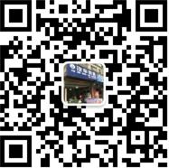 重慶市秀山縣開鎖城內最低20元/次