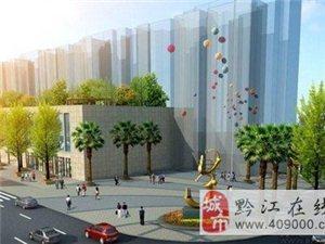 荣丰・乐城国际清水3室2厅2卫喊价57万元现房
