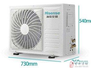 海信家用空调大优惠