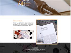 成本价制作企业五合一网站、微信小程序!