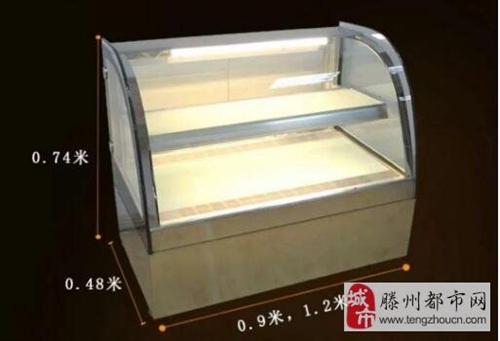 带制冷效果的展示柜