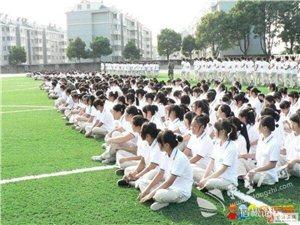 安庆工业学校招生,特别注意我校对口高考复读班同招生