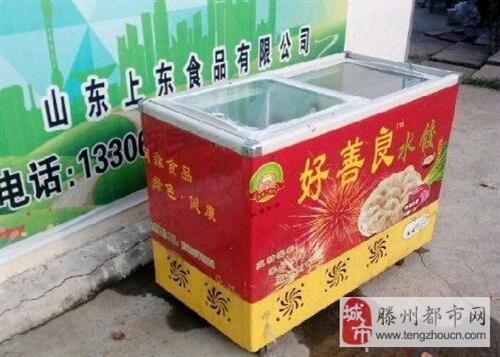 公司退下来的冰柜很便宜