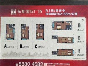 济南克拉公寓为什么是抵押房?抵押房可以买吗?