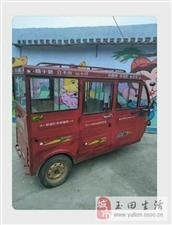出售一辆自家用的电动三轮车13131569653