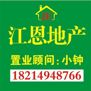 中央城办公写字楼1室1600元/月