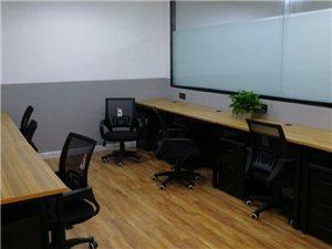 府都大厦1至10人办公室(无中介费)出租