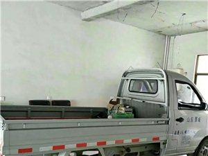 小车搬家,空调移机、加氟为您服务。
