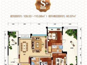 嘉记-大龙城3室2厅2卫51.8万元