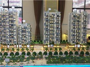 滨江御景居二期140平4室2厅2卫73.5万元