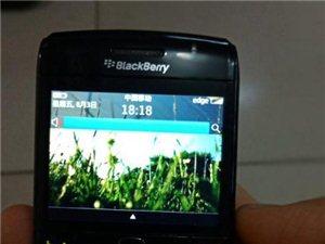 黑莓9788手机