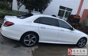 因资金周转出售白色奔驰E200L顶配车型