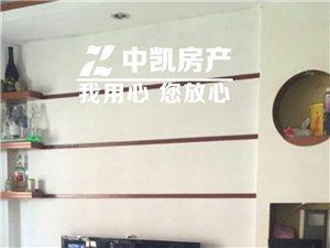 龙凤都城四期97平方仅售83.5万元