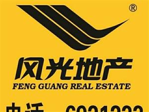 稻庄镇湖东郦城3室2厅1卫75万元带储藏室