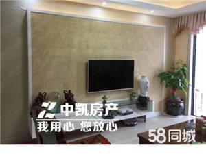 君悦华庭4室2厅2卫3000元/月精装