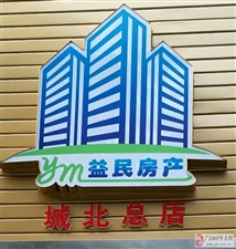 雒城印象5楼小高层108平3套2双卫清水86万