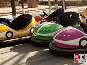 西区游乐园漂移碰碰车免费玩,让您放肆玩,尽情嗨,疯狂漂,刺激