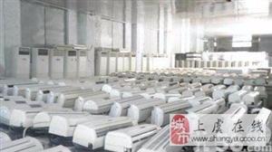 高价回收挂机柜机天井机中央空调制冷设备酒店宾馆