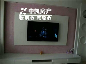 龙凤都城四期精美装修3室1厅1卫2500元/月
