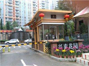兴泰花园124三房中层电梯毛坯售68万