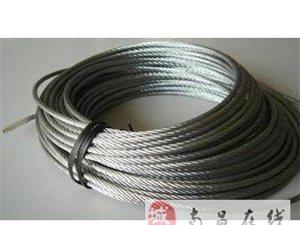 南昌升降晾衣架维修-更换304不锈钢钢�u丝绳-服务